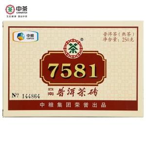 中茶普洱茶熟茶7581茶砖250g中粮出品中华老字号2018