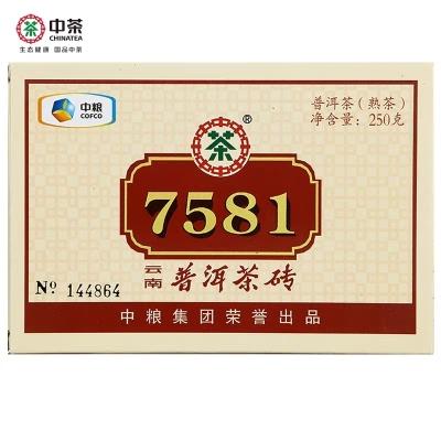 中茶普洱茶熟茶7581茶砖250g中粮出品中华老字号(偏远地区不包邮)