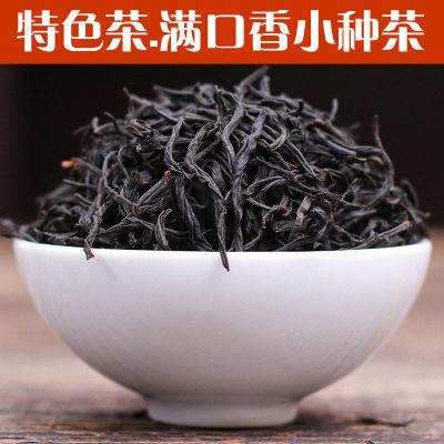 正山小种特级红茶500g桐木关清香型春茶茶叶散装武夷山小种红茶袋装