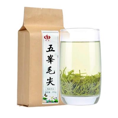 五峰毛尖2019新茶湖北宜昌绿茶谷雨前茶叶散装炒青绿茶250g·露品
