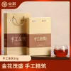 中茶安化黑茶湖南安化金花茯砖手工金茯安化黑茶正宗中粮茯砖茶