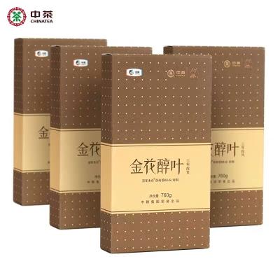 中茶百年木仓黑茶湖南安化黑茶金花茯砖 正宗 金花醇叶760g