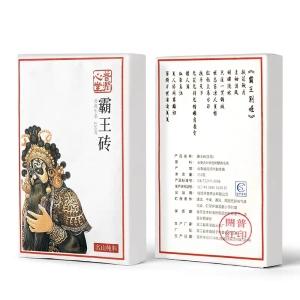 普润心堂霸王砖冰糖甘甜普洱茶生茶古树砖茶250克(偏远地区不包邮)