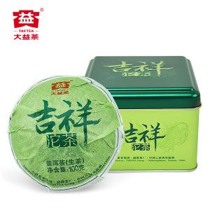 大益普洱生茶吉祥迷你小沱茶100g(1401)铁盒装