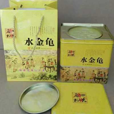 2020新茶武夷山大红袍茶叶礼盒装罐斤一装四大名枞肉桂茶散装