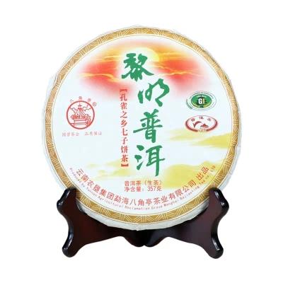 海投茶叶 2018年八角亭 黎明普洱 生茶 357克/饼