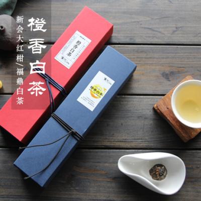 福鼎白茶橙香白茶陈皮白茶单颗独立装