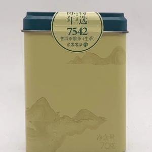 普洱茶生茶10年特选生普2007年70g7542铁罐(偏远地区不包邮)