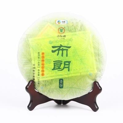 中茶牌2013年中茶布朗青饼普洱生茶叶357克/饼(偏远地区不包邮)