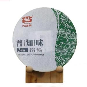 大益普知味普洱茶357克三年陈生茶(偏远地区不包邮)