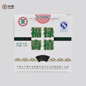 中茶福禄寿喜普洱茶2007年生茶砖100克盒装(偏远地区不包邮)