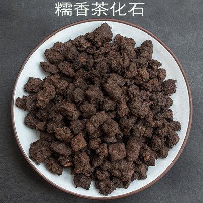 云南普洱茶熟茶 糯米香 茶化石 碎银子 糯香茶化石老茶头 一袋500克