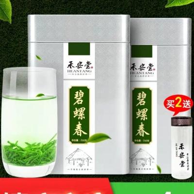 【买一送一】共500g碧螺春2021新茶正宗绿茶茶叶散装春茶