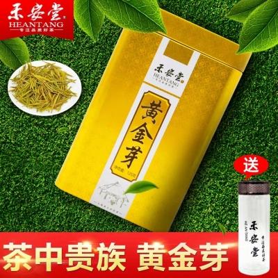 125g正宗安吉白茶2019年新茶黄金芽黄金叶特级礼盒
