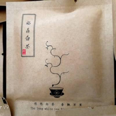 寿眉白茶福鼎白茶老白茶工艺饼干茶福鼎白茶清香超薄片小沱茶1斤1袋包邮