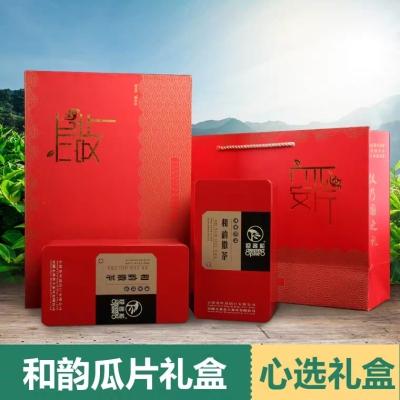 迎客松茶叶绿茶 六安瓜片2019春茶新茶茶叶茶礼盒茶300g