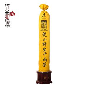 河曲溪正品厂家批发特产湖南安化黑茶