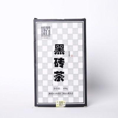 湖南黑茶白沙溪正品快捷型450克免撬茶2018茯砖茶(偏远地区不包邮)