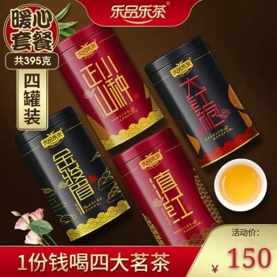 金骏眉红茶茶叶特级浓香型正宗正山小种散装大红袍滇红茶组合装