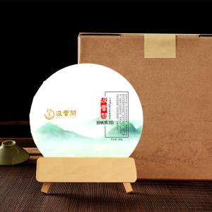 2011年日晒贡眉福鼎高山白茶7饼*350g