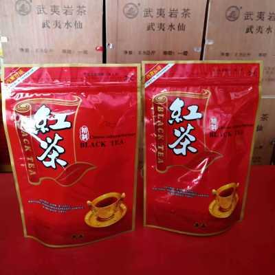 2020新茶春茶武夷山正山小种红茶茶叶特价浓香型袋装散装500g包邮