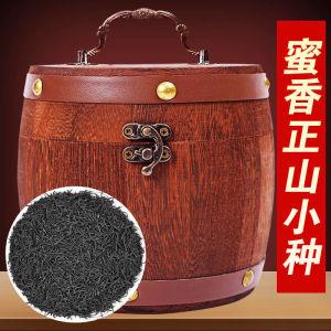 2021明前特细正山小种茶叶红茶武夷山特级新茶蜜香200g木桶装