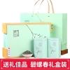 送亲戚领导精选绿茶茶叶特级新茶浓香型碧螺春高档礼盒装洞庭湖