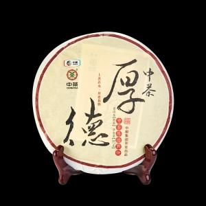 中茶普洱茶 云南七子饼茶系列厚德普洱熟茶饼357g (偏远地区不包邮)