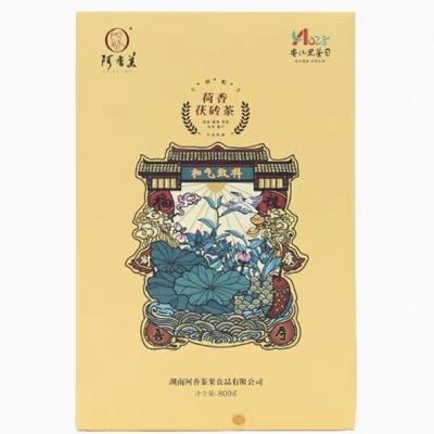 湖南黑茶阿香美荷香金花茯砖正品茶叶礼盒装800g(偏远地区不包邮)