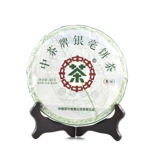中茶云南普洱2019年银毫饼茶生茶云南七子饼357g(偏远地区不包邮)