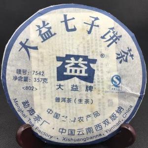 大益普洱茶生茶7542云南勐海茶厂09年01批次357g七子饼青茶饼