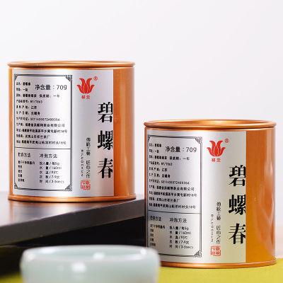 清香型明前洞庭碧螺春2019新茶绿茶茶叶70克小罐装