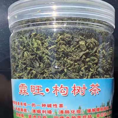 构树茶,改善睡眠、清咽利嗓
