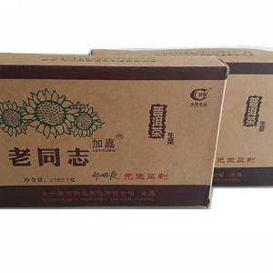 普洱茶生茶老同志砖茶06年牛皮纸茶砖加嘉砖 250克(偏远地区不包邮)