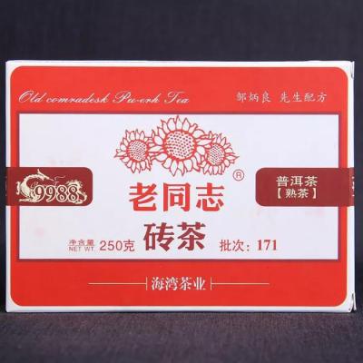 老同志普洱茶2017年9988砖250克 【买一送一】偏远地区不包邮