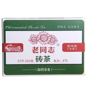 老同志普洱生茶砖2017年9968茶250克
