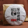 老同志普洱茶 2017年171首批老树熟饼 500克(偏远地区不包邮)