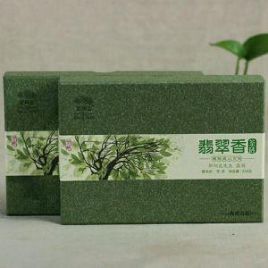 老同志普洱茶 2014翡翠香砖 高山古树250g盒 (偏远地区不包邮)