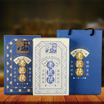 黑茶湖南安化黑茶金花茯砖茶正宗 手筑茯茶安华金花黑茶砖茶叶1kg