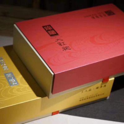 弥陀岩肉桂250g/盒臻藏大红袍250g/盒