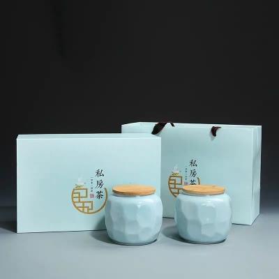 茶叶包装礼盒陶瓷茶叶罐通用双罐密封罐半斤装空盒