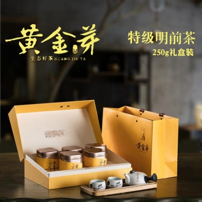 2019新茶现货 正宗安吉黄茶黄金叶黄金芽白茶明前特级250g礼盒装
