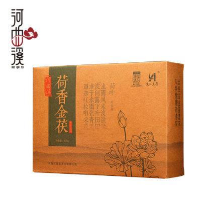 【河曲溪】厂家直销安化黑茶荷香金茯400g卡盒 茶叶 厂价联系客服