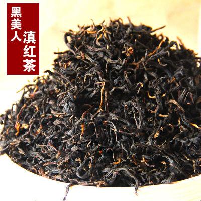 滇红500克滇红茶滇红红茶 滇红茶特级散装红茶叶云南凤庆红茶茶叶