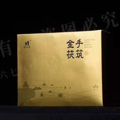 湖南黑茶茯砖茶2017手筑金花茯砖【偏远地区不包邮】
