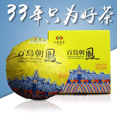 土林凤凰 百鸟朝凤普洱茶生沱2017年 云南大理小沱茶盒装160克