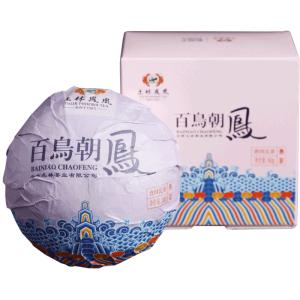 土林凤凰 百鸟朝凤普洱茶熟沱2017年 云南大理小沱茶盒装160克