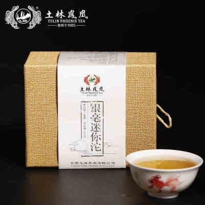 土林凤凰普洱茶叶迷你沱茶生茶120g便携盒装