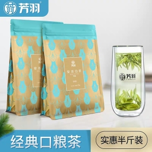 芳羽安吉白茶新茶250g散装正宗绿茶春茶茶叶