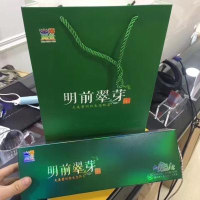 2021年新茶贵州凤岗锌硒明前翠芽回甜清香型240g烟条礼盒 两条装